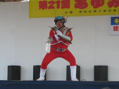 Ayumi4