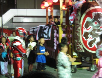 Sashima6