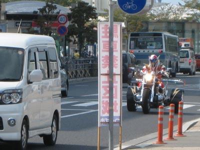 Matsuritsukuba3