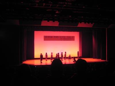 Urara_dance