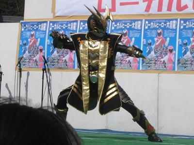 Daibouken14