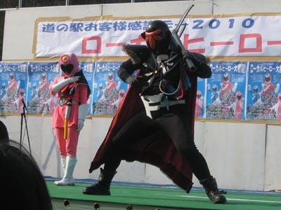 Daibouken36